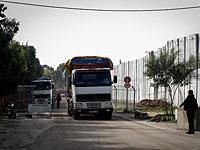 Иордания подарила сектору Газы сто мобильных домов