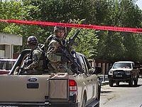ИГ взяло ответственность за теракт в Афганистане