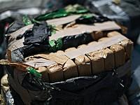 Французская таможня перехватила в Карибском море партию кокаина на 100 миллионов евро