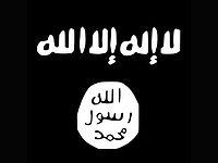 Боевики ИГ опубликовали очередную запись казни христиан в Ливии