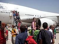 Израильтяне, вернувшиеся из Непала