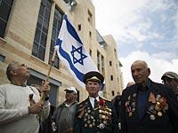 Празднование Дня Победы в Израиле. 2014 год