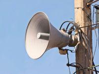 """Сирена тревоги """"Цева Адом"""" прозвучала вечером в четверг, 23 апреля, на территории Западного Негева"""