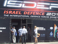 На выставке Israel Defense (архив)