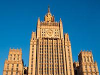 """МИД РФ: Россия не хочет возвращаться в """"Большую восьмерку"""""""