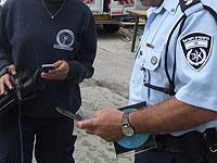 В Эйлате задержаны 14 подозреваемых в торговле наркотиками