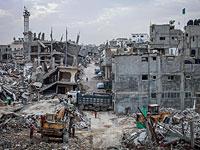 Сектор Газы