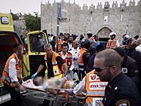 Подозреваемый в совершении теракта на месте происшествия. 21 июня 2015 года