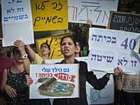 """""""Протест сардин"""" в Тель-Авиве. 14 июня 2015 года"""