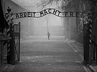 Ворота лагеря смерти Освенцим
