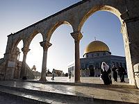 На Храмовой горе араб напал на туристов
