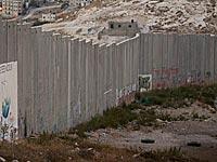 """Утверждено строительство """"забора безопасности"""" около Эйлата на границе с Иорданией"""
