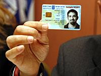 Образец биометрического удостоверения личности