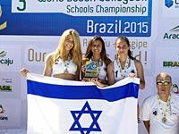 Израильские школьницы стали призерами чемпионата мира по пляжному волейболу