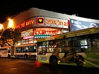 В ночь на субботу из Холона в Тель-Авив будут ходить бесплатные автобусы
