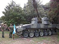 Израильские инженеры будут модернизировать танки модели Argentinian Medium Tanks (TAM)