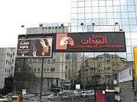 """Новый скандал в муниципалитете Хайфы из-за финансирования театра """"Аль-Мидан"""""""