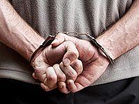 Предъявлены первые обвинения по делу 512