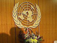 Глава МАГАТЭ: Иран не помогает в расследовании ядерной программы