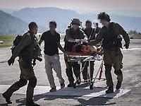 """""""Автомобильный теракт"""" возле Рамаллы, трое израильтян ранены"""