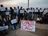Акция протеста иммигрантов из стран Африки в Тель-Авиве