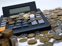 Средняя зарплата в Израиле впервые превысила 10 тысяч шекелей в месяц