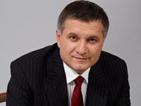 Министр внутренних дел Украины Арсен Аваков