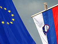 Миграционный кризис: Словения закрыла границу с Венгрией