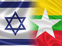 Израиль поставит оружие Мьянме