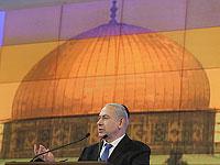 Нетаниягу запретил еврейским депутатам и министрам подниматься на Храмовую гору