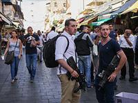 В Иерусалиме. 9 октября 2015 года