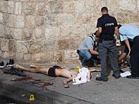 На месте теракта. 12 октября 2015 года