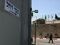 Нападение на израильских солдат возле гробницы Рахели: террорист нейтрализован