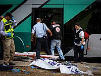 """Теракт в автобусе """"Эгед"""" в Иерусалиме"""