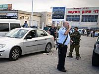 """Теракт рядом с супермаркетом """"Рами Леви"""" в Гуш-Эционе: ранена женщина"""
