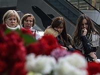 У мемориала жертвам крушения самолета. Санкт-Петербург, 1 ноября 2015 года