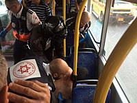Теракт в Ришон ле-Ционе, три человека ранены