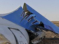 Хвостовая часть разбившегося российского самолета. Синай (Египет), 31 октября 2015 года