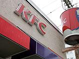 KFC судится с халальными самозванцами из Ирана