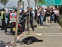 На месте теракта в Бейтар-Илите. 8 ноября 2015 года