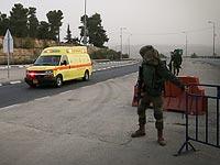 Теракт в районе Альфей Менаше, ранен израильтянин