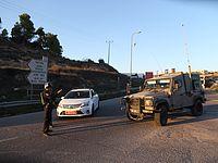 В районе места теракта на Хевронском нагорье. 13 ноября 2015