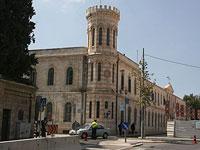 Сергиево подворье. Иерусалим