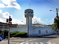 """Тюрьма Абу Кабир (южный Тель-Авив), виден угол здания """"Панорама"""""""