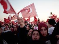 Сторонники Тайипа Эрдогана в Стамбуле. Май 2015 года