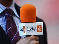 """""""Аль-Джазира"""" сообщила, что ее оператор стал шахидом в Сирии"""