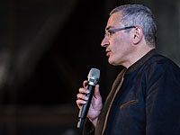 Генпрокуратура требует расследовать речь Ходорковского, в которой усмотрела экстремизм