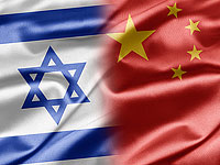 Израиль и КНР подписали протокол финансировании совместных исследований