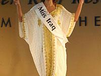 """Финальное шоу национального конкурса красоты """"Мисс Ирак"""" было перенесено с октября на декабрь из-за недовольства религиозных общин и угроз в адрес участниц"""