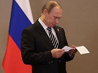 Кремль подарил чиновникам на Новый год цитатник Путина